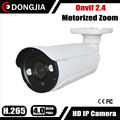 DONGJIA DJ-HK9325F 2.8-12mm Motorized Zoom Outdoor 4MP Bullet Waterproof 2016 High Temperature Camera IP