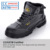High Heel Steel Toe Safety Shoes Industrial Ladies Safety Shoe Supplier