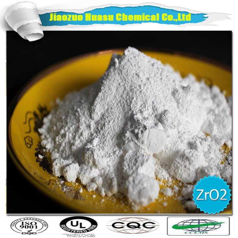 New and high technological high purity zirconium dioxide nano particles of ZrO2