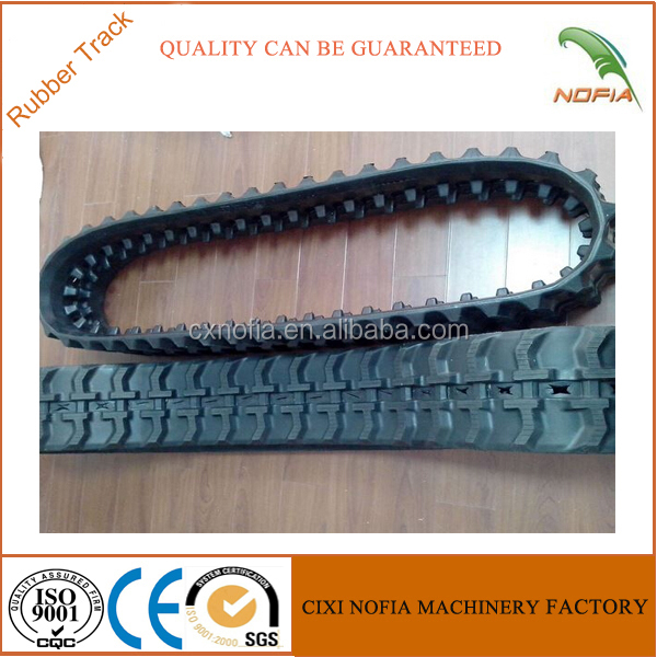 280*72 /400*72.5*74 small harvester rubber track for combine machinery