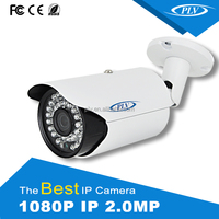 hot on sale rohs conform webcam with remote control 2mp ir bullet outdoor ip camera
