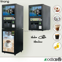 GTS104 8 Selections Instant Coffee Drink Vending Machine Factory Made In China