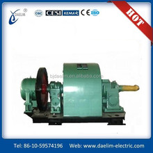 High output Electricity Generator For Hydropower Project