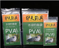 cheap price water soluble pva plastic fishing lures bag