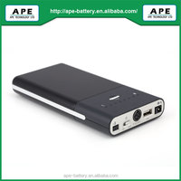 External backup battery for medical devices MP3450I