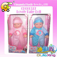 16 inch solf body baby dolls lovely baby doll with 4sound