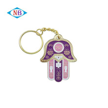Corporate gifts,high quality cute customized metal keyring wholesale