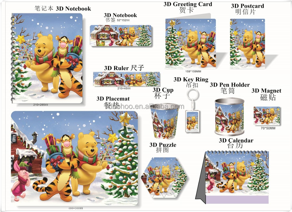 2017 promotional souvenir gift items 4C printing 3D lenticular with flipping