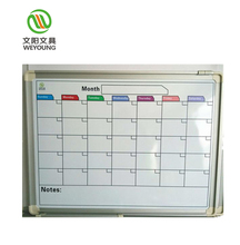 high quality erasable whiteboard calendar,smoothly monthly planner price