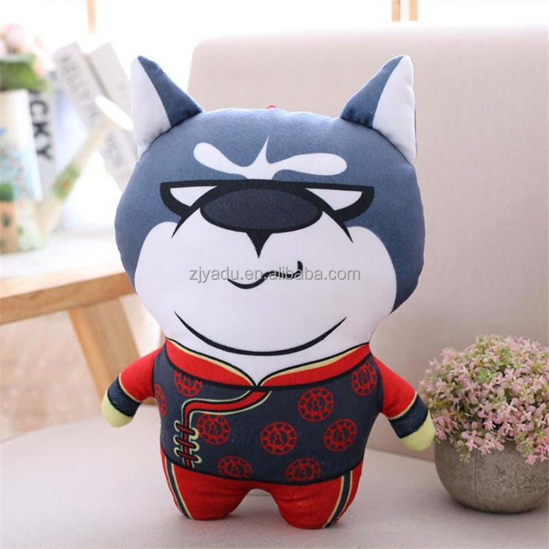 OEM best gift soft stuffed dog toy pillow plush husky animal doll husky plush dog toy farm cartoon dog for children gift