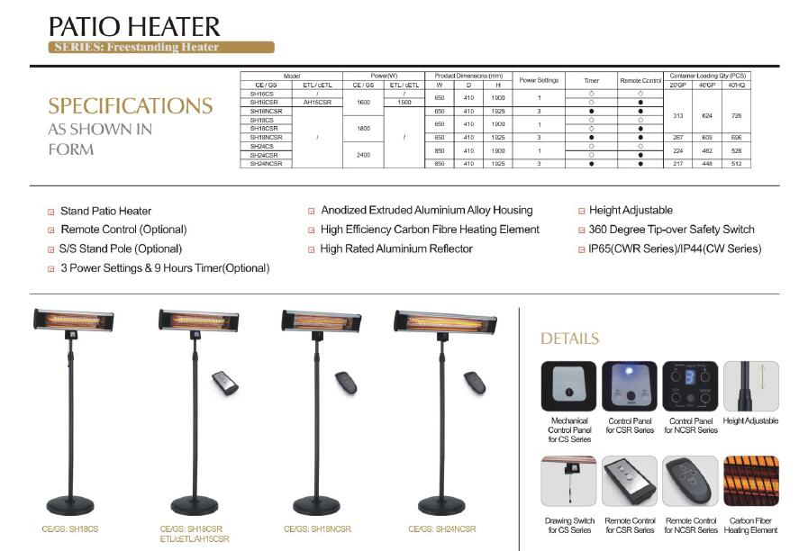 Electric Outdoor Heater Infra Red Patio Stand Heater CE,CB,GS,EMC,RoHS Certification