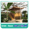 Mushroom Polycarbonate Pc Board Greenhouse