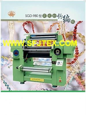 SGD-980 Crochet Machine for hot sale