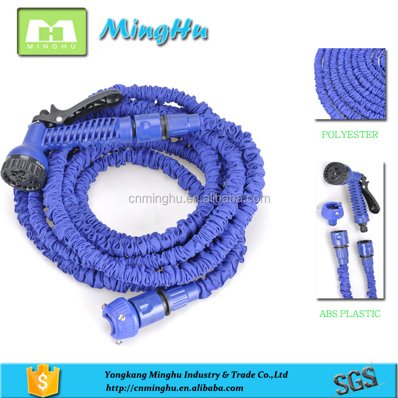 Expanding hose 100 ft with 7 function spray gun