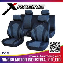 XRACING SC467 cooling gel car seat cover,car seat cover,fashion car seat covers