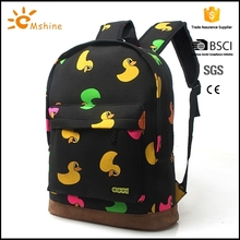 Fancy Waterproof Ultra-light Outdoor nylon middle school bag backpack bag