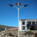 Twin arms solar street light with LED lamp