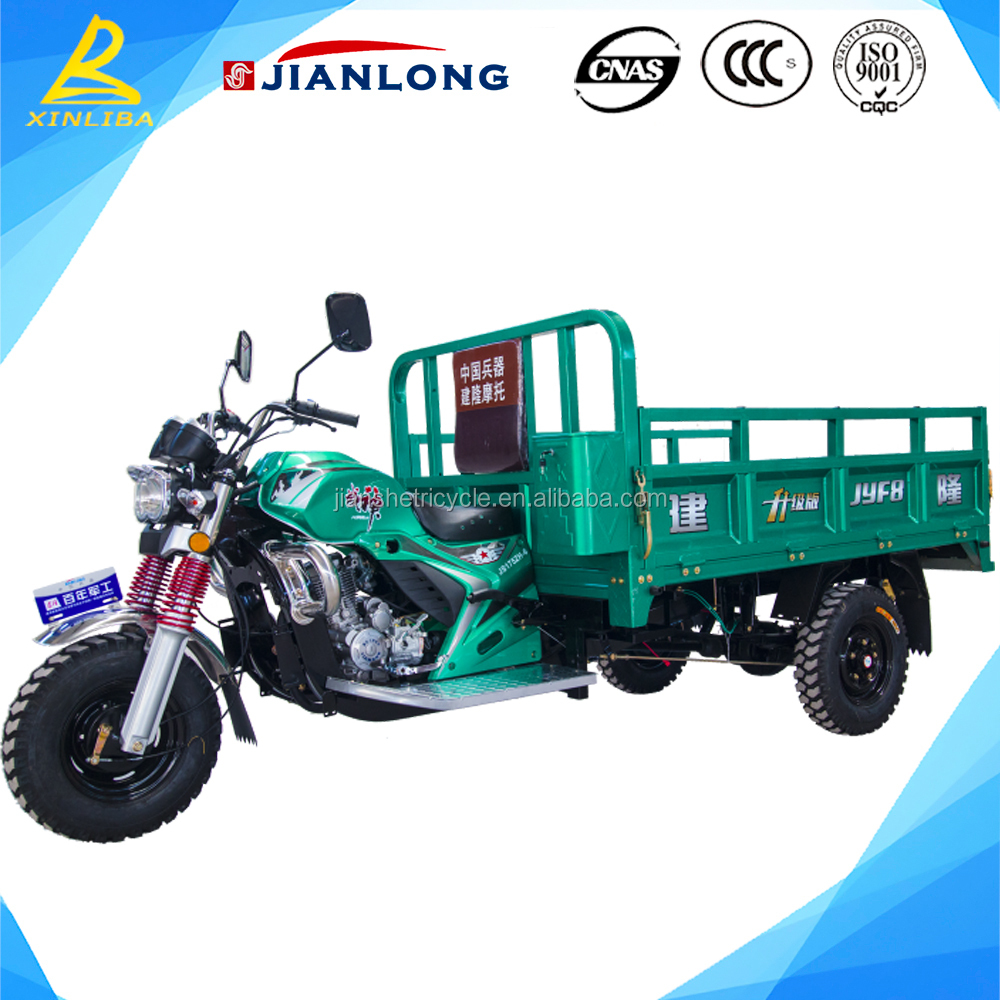 High quality chinese three wheel motorcycle cargo tricycle for sale
