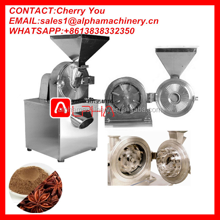 Low price flour mill plant /commercial spice grinder/maize grinding mill prices