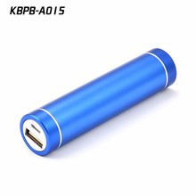 2017 aluminum Cylinder power bank 2600mAh for mobile