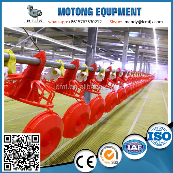 cheaper price Automatic poultry broiler feeder and nipple drinker for chicken farming feeding equipment system