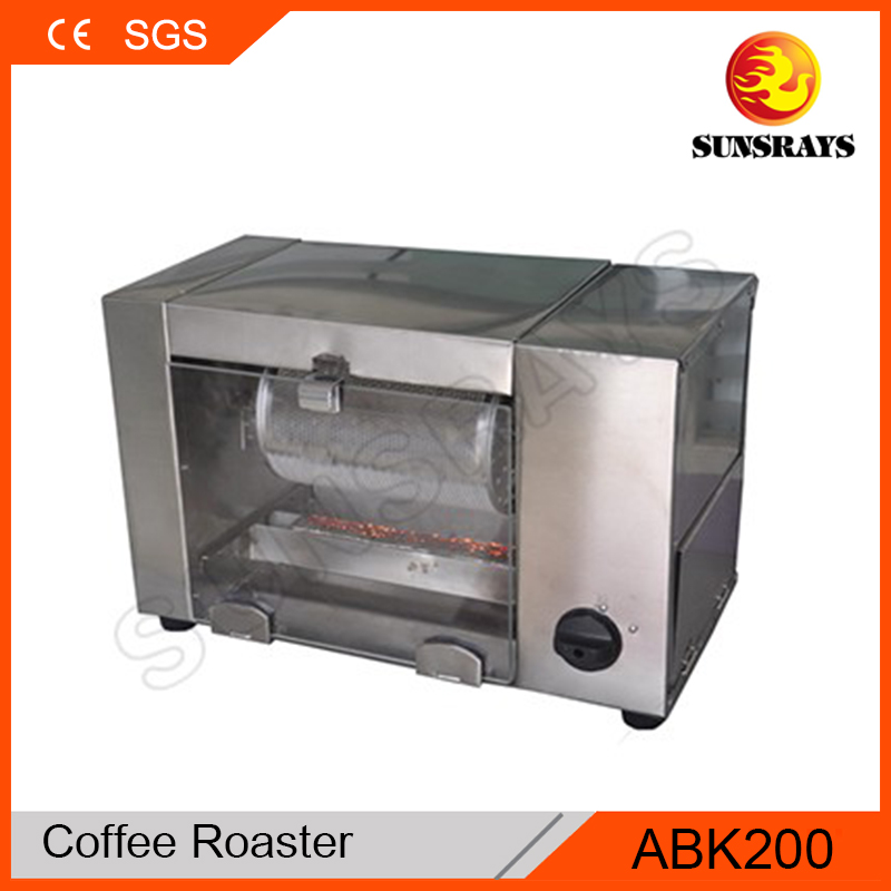Best price high-quality Gas Infrared Coffee Roaster