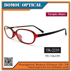TR90 Flexible Memory design optics eyeglassesOptical Glasses