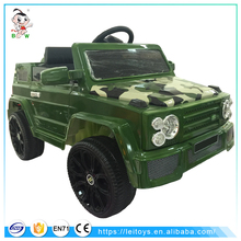 Best try cheap children electric car battery operated kids driving cars