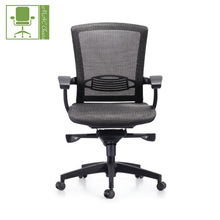modern office furniture nylon base office mesh high back executive chair