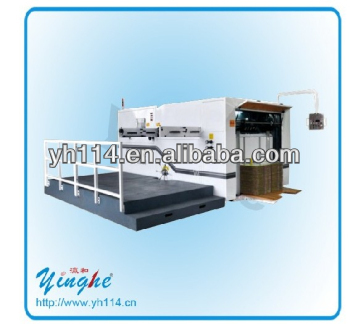 small die cutting and creasing machine for paperboard