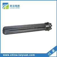 electric immersion water tubular heater Alibaba golden supplier
