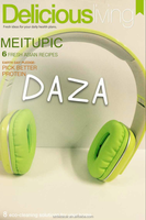 DAZA wholesale bluetooth headphones with a removable wire for novelties goods from china
