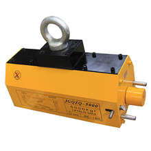 Wholesale high-quality new products 1 ton lifting magnet crane electromagnet