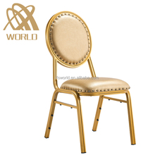 2018 new design royal round back banquet chair in steel material