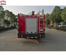 Hot Sale Fire Truck with Fixed Deluge Gun