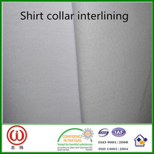 Abrasion resistant 112cm fusible collar interfacing