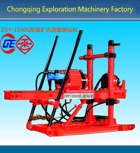 2014 main powerful two reverse gear speeds hydraulic ZDY-1550G universal drilling machine