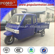 2013 Best Selling Cheap Popular Cargo Chinese 250cc Reverse Trike Motorcycles