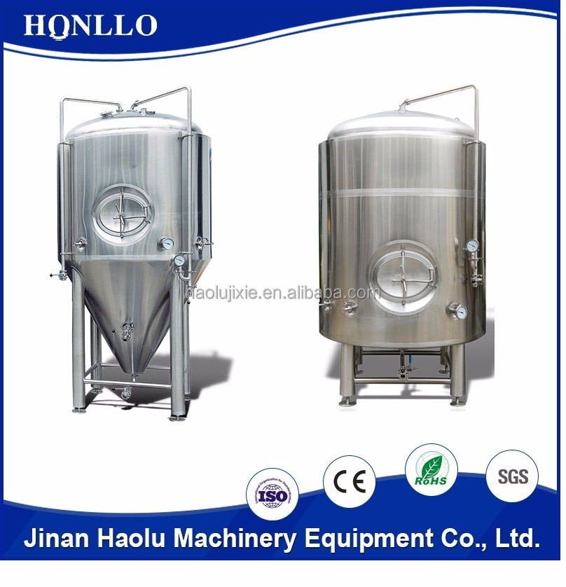 high quality beer brewing machine brewery equipment with commercial mash tun