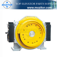 Traction System|Traction Machine MZT-TG-W8|elevator parts traction machine