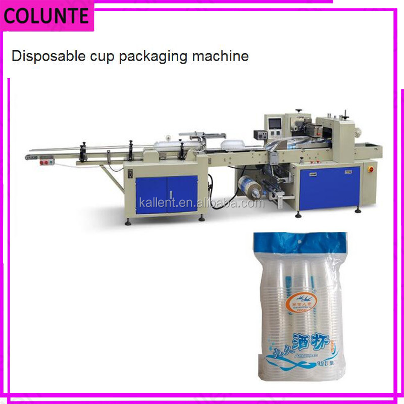 Customized disposable PP plastic coffee cup counting packing machine