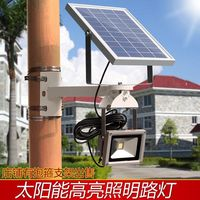 China Online Shopping Solar Light Energy