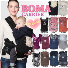 Factory Brand Boma Top quality cotton comfortable baby carrier Price lower and Quality better than America famous brand