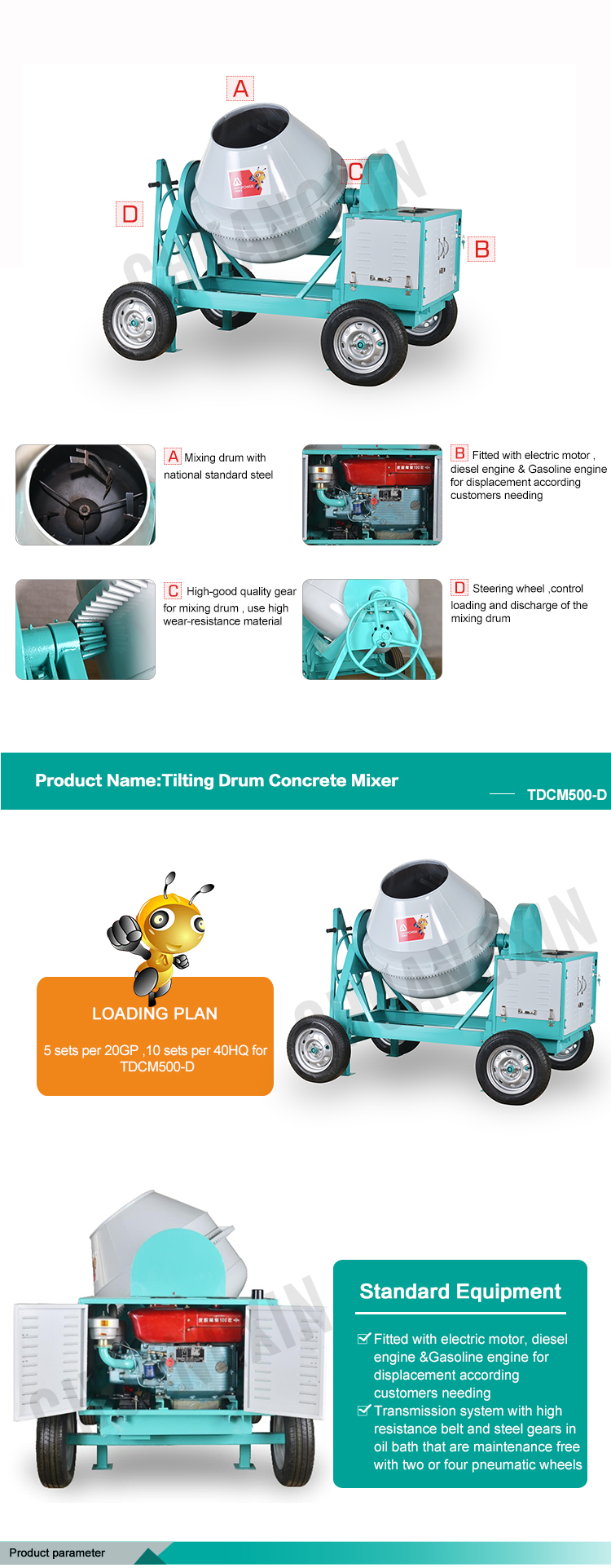 High Quality tilting drum diesel engine power concrete machinery