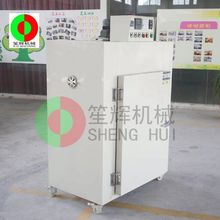 suitable for food factory use infrared dehydrator hg-420l