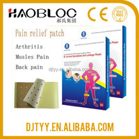 Haobloc Brand Herbal Extract Franchise of Pain Relief Patch