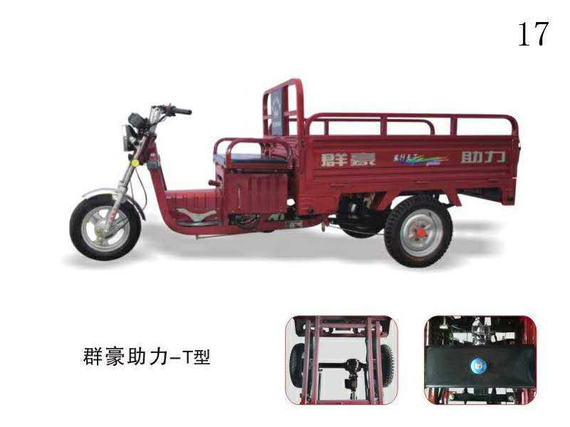 3 wheeled motorcycle for sale/trike gas scooter/heavy duty 3 wheel tricycle