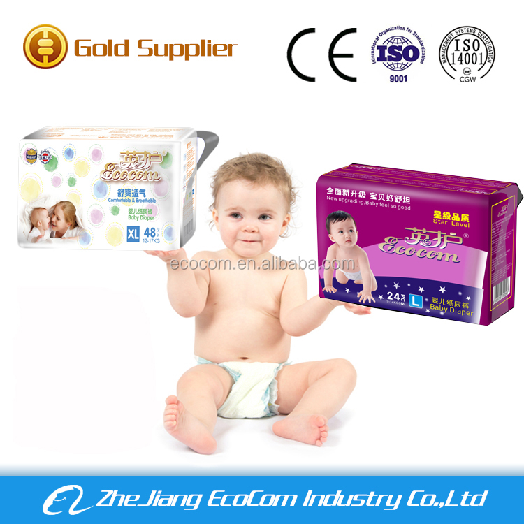 China hot product nice colored disposable baby diapers