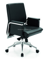 2015 modern design new style synthetic leather swivel office chair