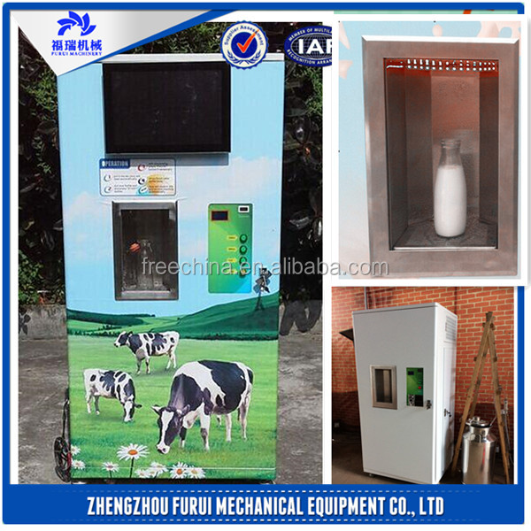 2015 CE APPROVED Automatic fresh milk vending machine for sale